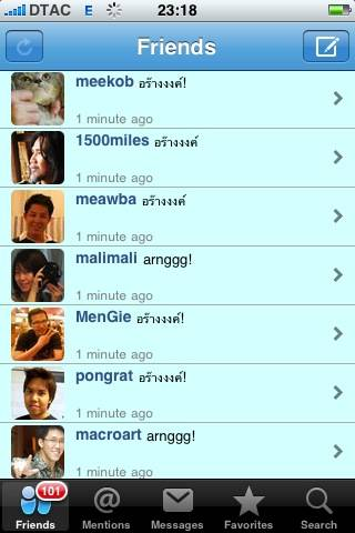 timeline from iPhone